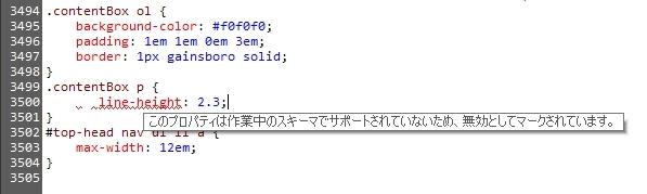 【CSS】CSSが反映されない原因は全角スペースだった!