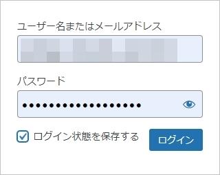 【WP】毎回、ログイン画面が表示されるようになる!