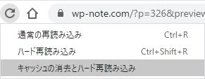 【WP】「.htaccess」で「index.html」のリダイレクトに失敗する原因!