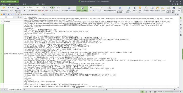 【SQL】データベースから最近の投稿を取得してブラウザ上に表示する phpMyAdmin